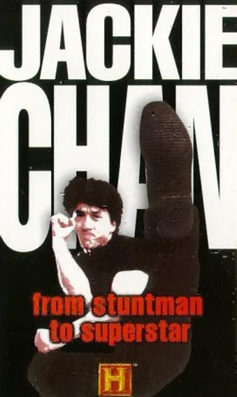Jackie Chan - From Stuntman to Superstar (1996)