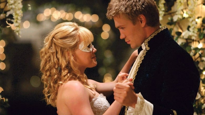 Comme Cendrillon 2 - Danse jusqu'au bout de la nuit... (2008)