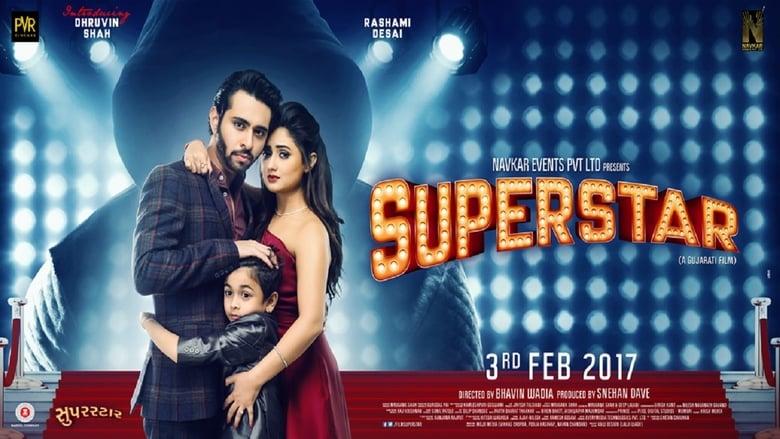 Watch Superstar free