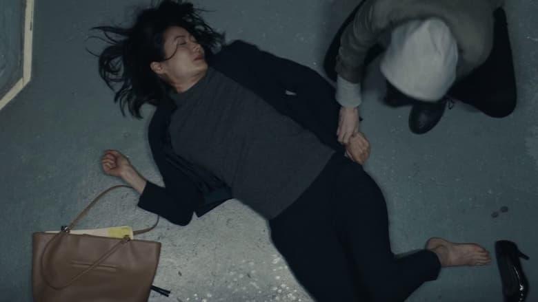 Implanted film online subtitrat romana 2021