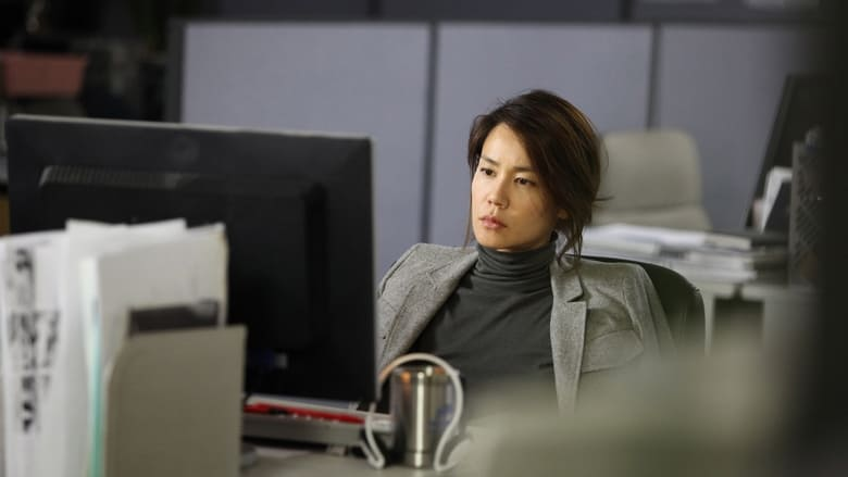 مشاهدة فيلم Unbowed 2012 مترجم أون لاين بجودة عالية