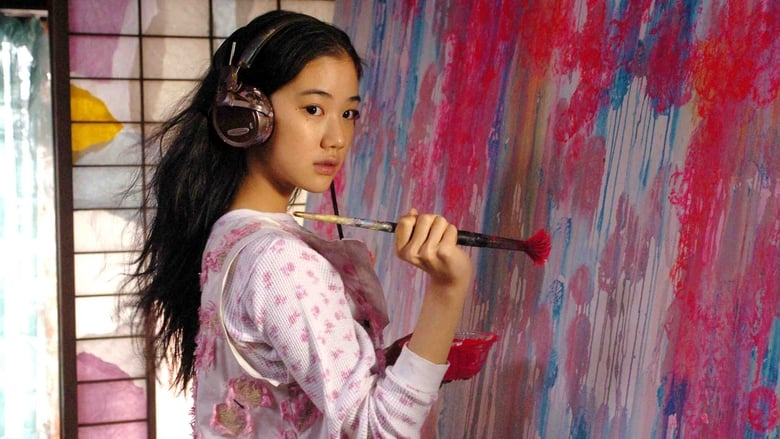Watch Honey and Clover 2006 Online tinyzonehd