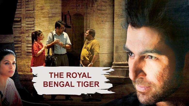 The Royal Bengal Tiger (2014) Bengali HD Movie