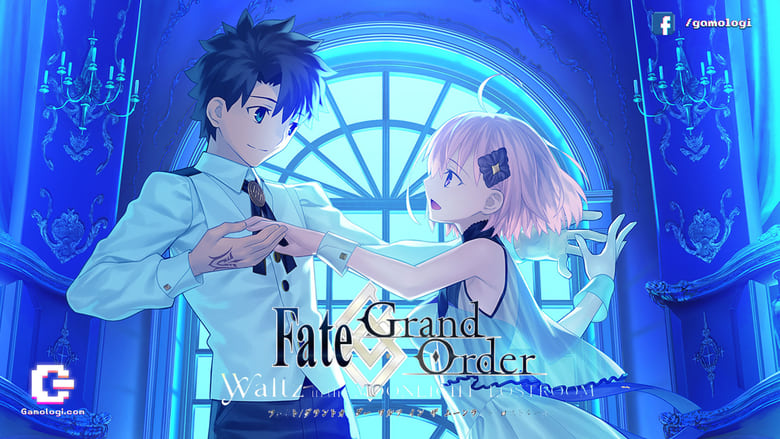 Fate%2FGrand+Order%3A+Moonlight%2FLostroom