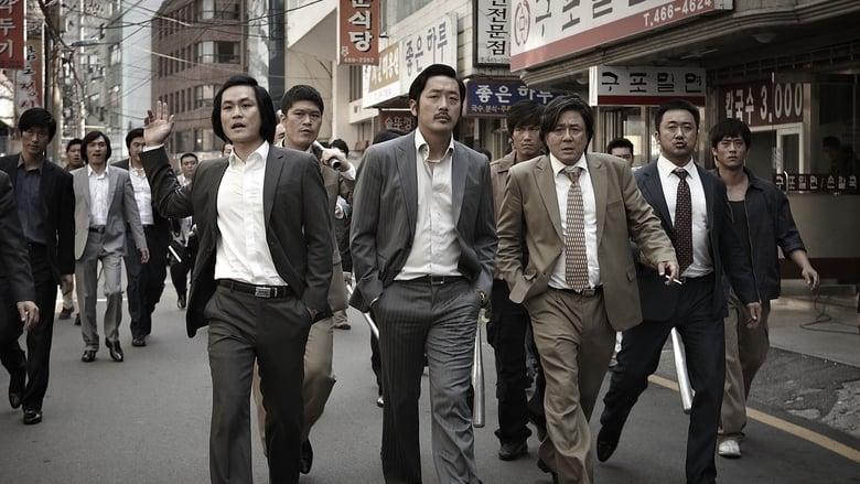 Voir Nameless Gangster en streaming vf gratuit sur StreamizSeries.com site special Films streaming