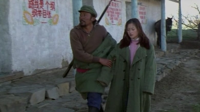 Xiu+Xiu%3A+The+Sent-Down+Girl