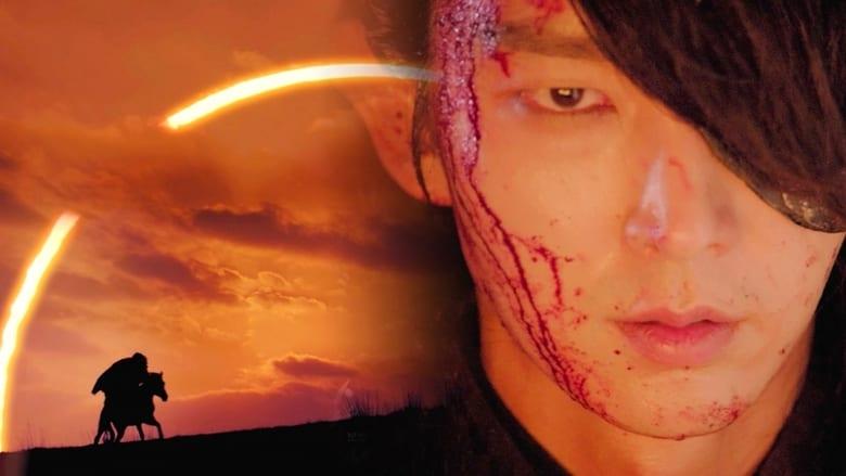 Download Drama Korea Moon Lovers: Scarlet Heart Ryeo ...