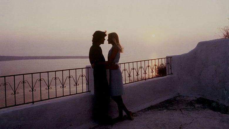 Summer+Lovers