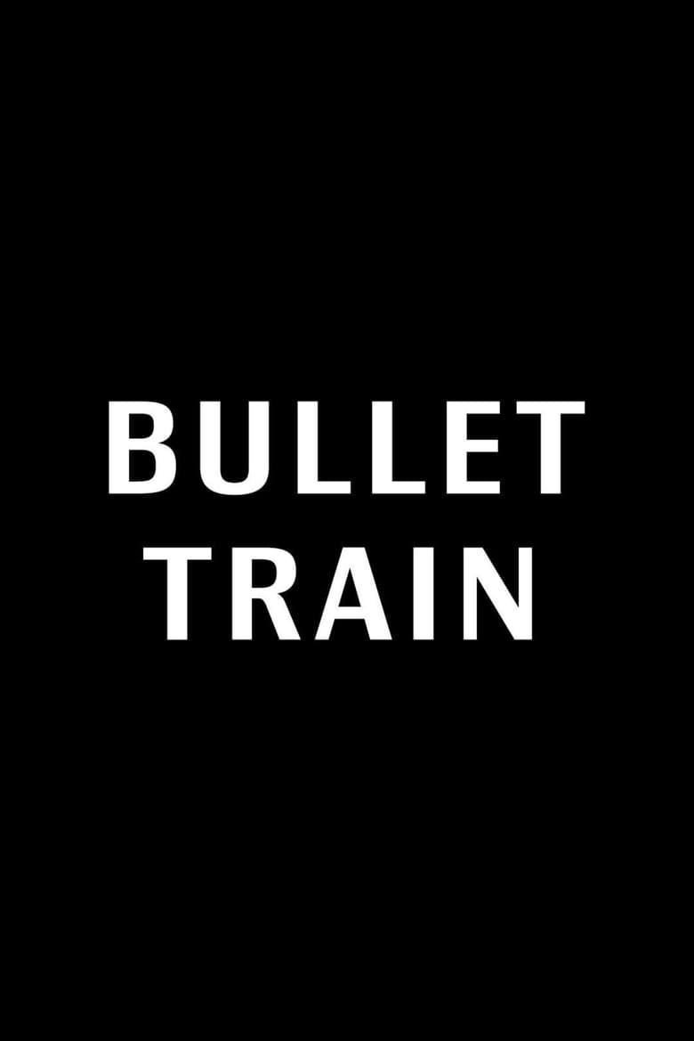 Bullet Train (2022)