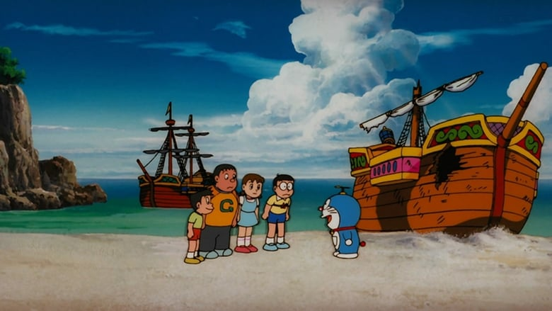 Doraemon%3A+Nobita+no+nankai+daib%C5%8Dken