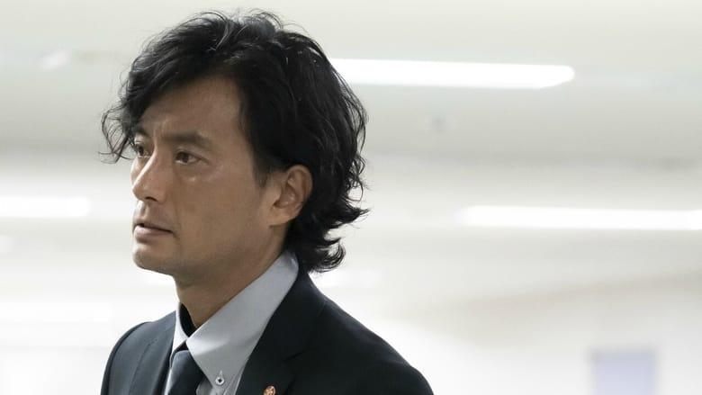 مشاهدة مسلسل Sakka Keiji Busujima Shinri مترجم أون لاين بجودة عالية