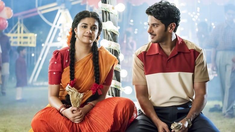 Mahanati (2018) Telugu Full Movie Download