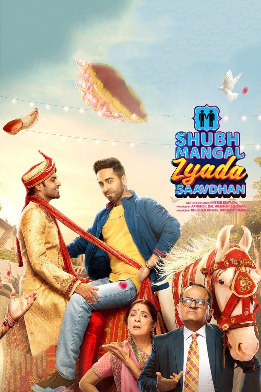 Shubh Mangal Zyada Saavdhan 2020