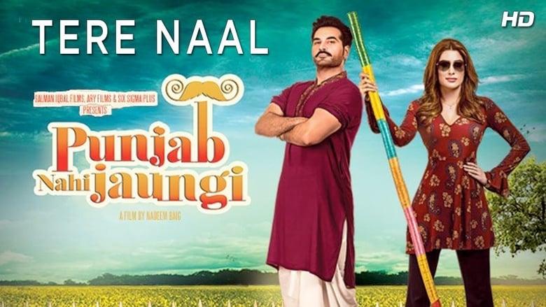 Punjab Nahin Jaungi download movie online