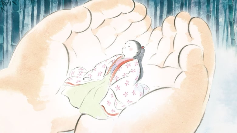 Still from The Tale of the Princess Kaguya