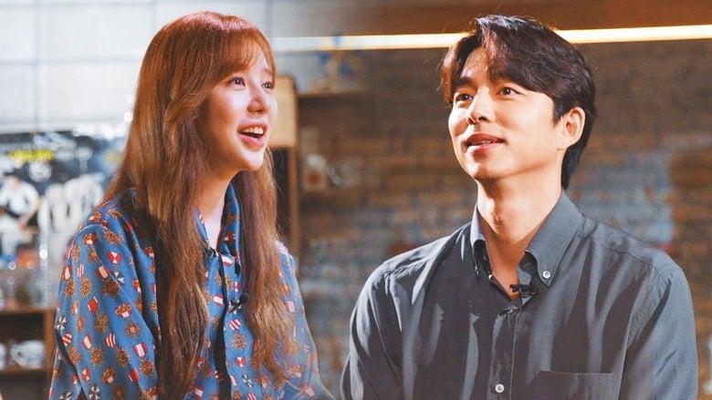مشاهدة مسلسل My Dear Youth – Coffee Prince مترجم أون لاين بجودة عالية