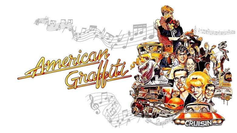 Американские граффити