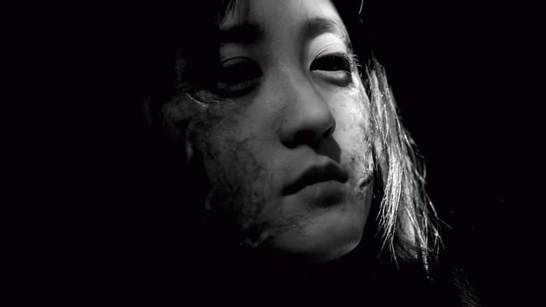 Miss+Zombie