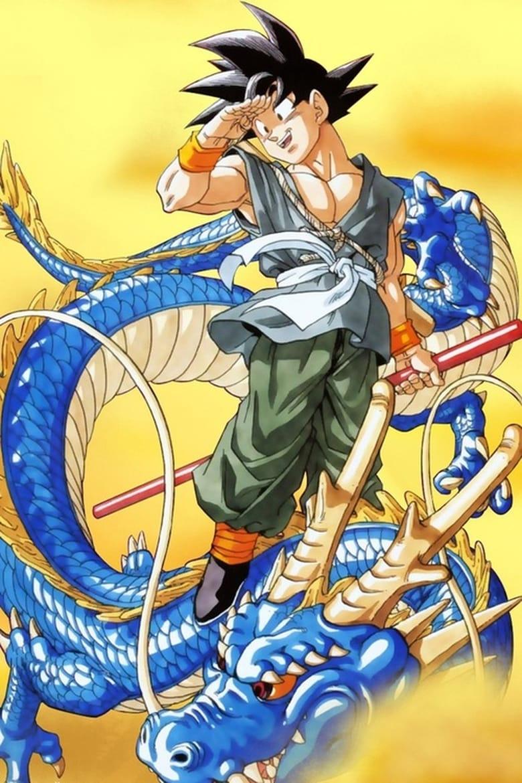 Super Dragon Ball Heroes الحلقة 2 مترجمة اون لاين