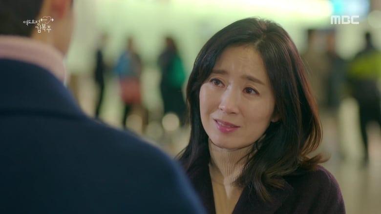 Weightlifting Fairy Kim Bok-Joo Season 1 Episode 15