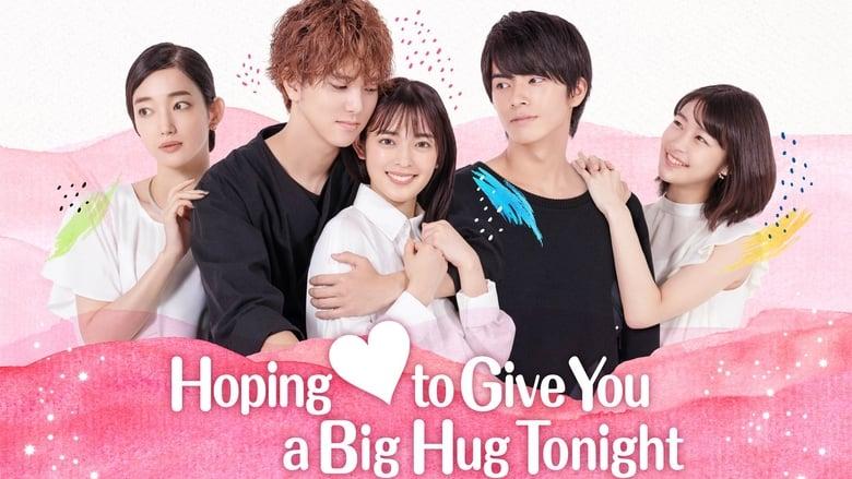 مشاهدة مسلسل Hoping to Give You a Big Hug Tonight مترجم أون لاين بجودة عالية