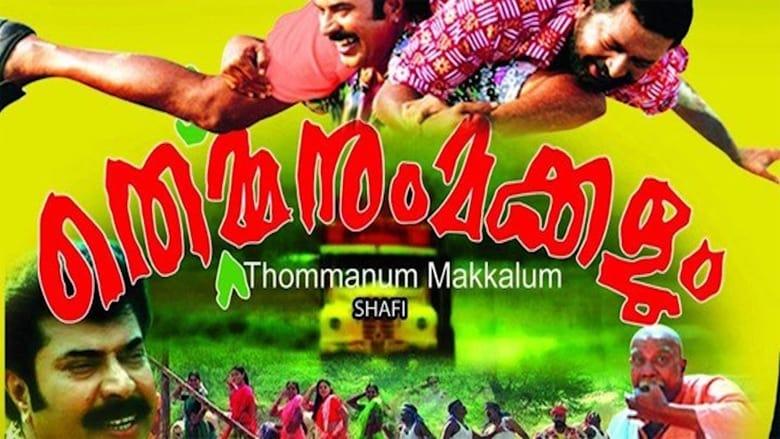 Watch Thommanum Makkalum free