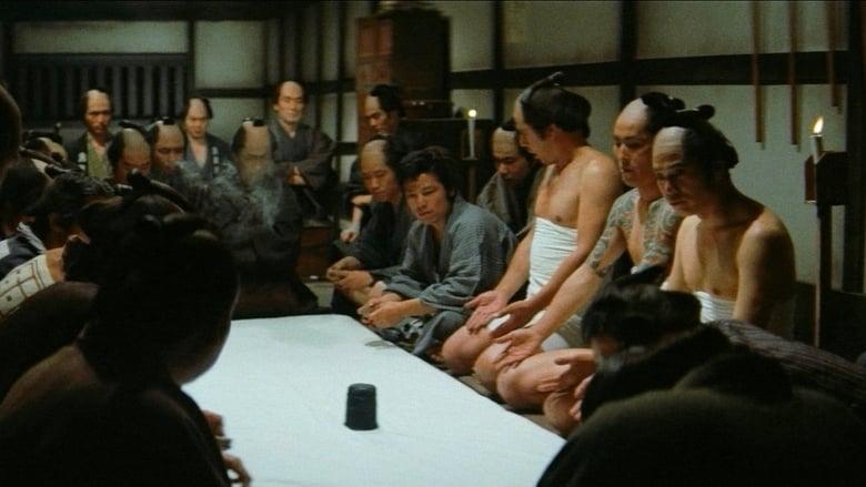 Yakuza%27s+Law