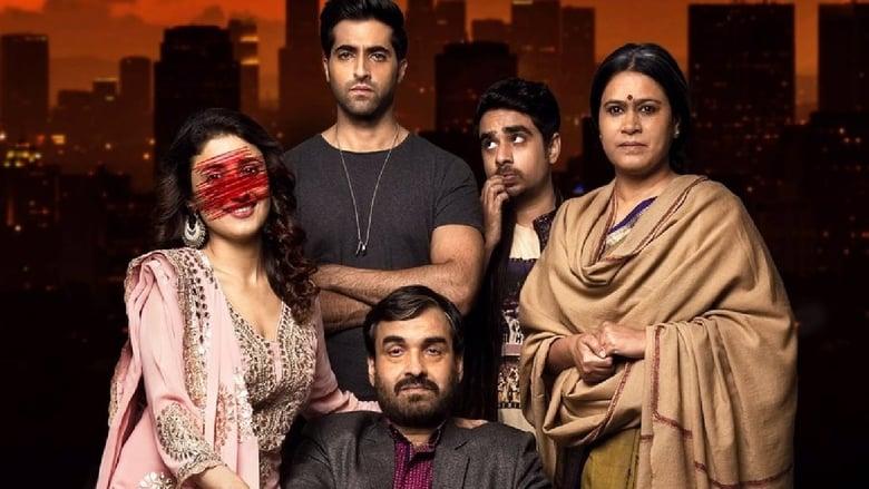 Gurgaon (2017) Hindi Movie Ganool
