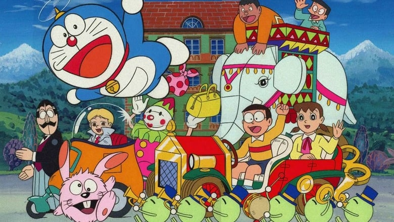 Doraemon%3A+Nobita+to+buriki+no+rabirinsu