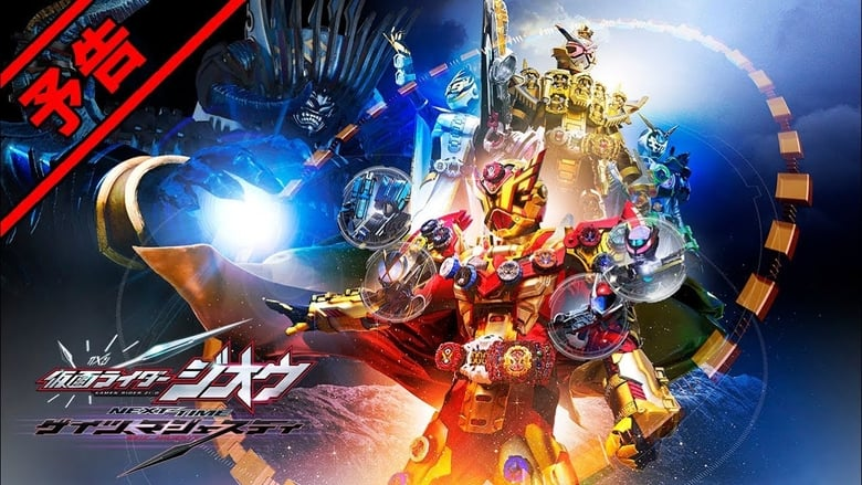 Kamen Rider Zi-O NEXT TIME: Geiz, Majesty