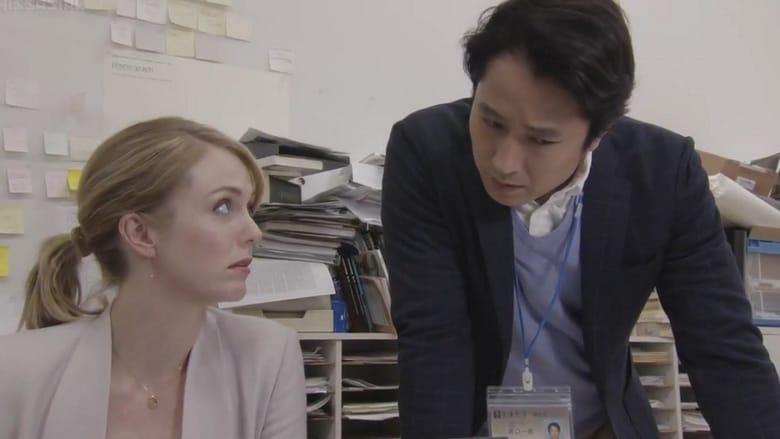 Watch Detective Katherine 2 Full Movie Online Free