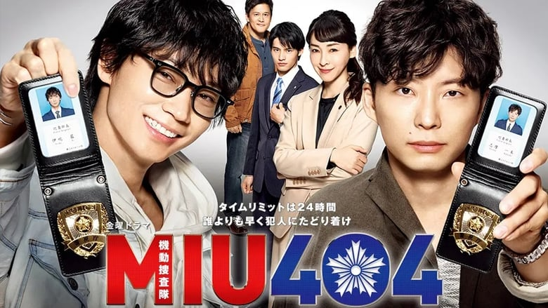 مشاهدة مسلسل MIU 404 مترجم أون لاين بجودة عالية