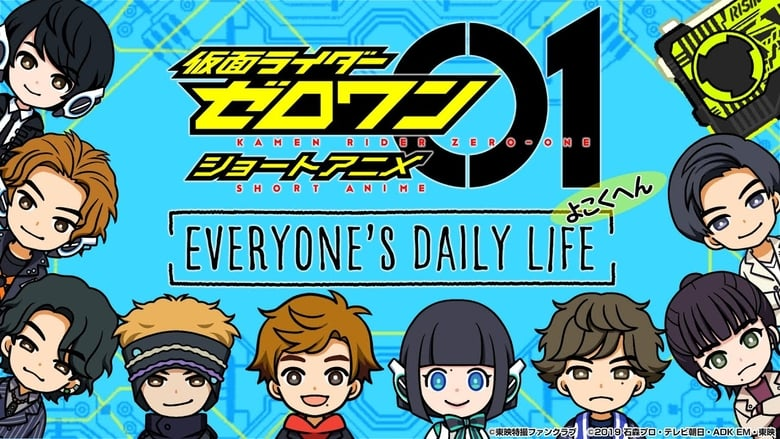 مسلسل Kamen Rider Zero-One Short Anime: Everyone's Daily Life 2020 مترجم اونلاين