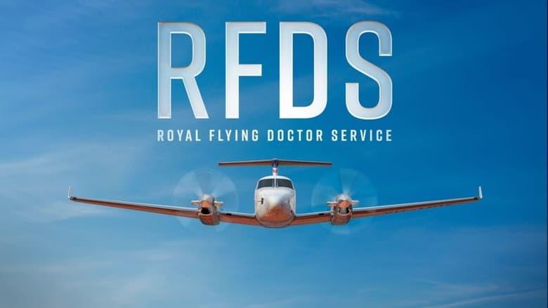 مسلسل RFDS 2021 مترجم اونلاين