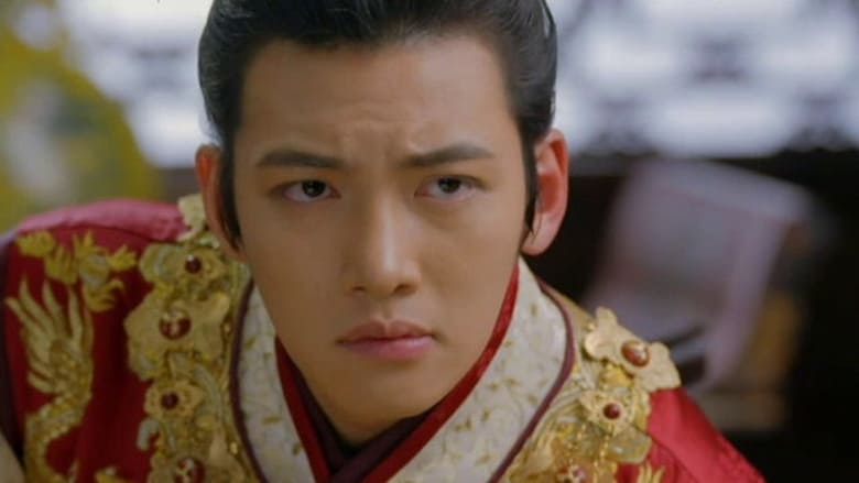 Empress Ki Season 1 Episode 17