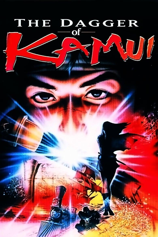 The Dagger of Kamui (1985)