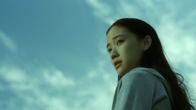 Watch Full One Million Yen Girl (2008) Movie Full HD 720p Without Downloading Online Streaming