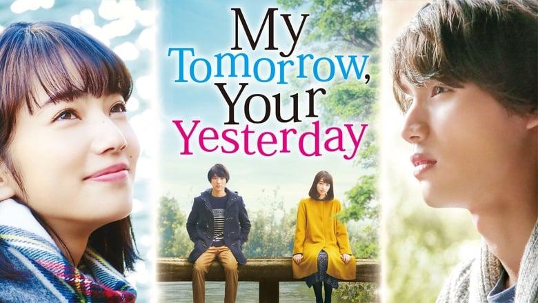 พรุ่งนี้ผมจะเดตกับเธอคนเมื่อวาน (2016) My Tomorrow, Your Yesterday