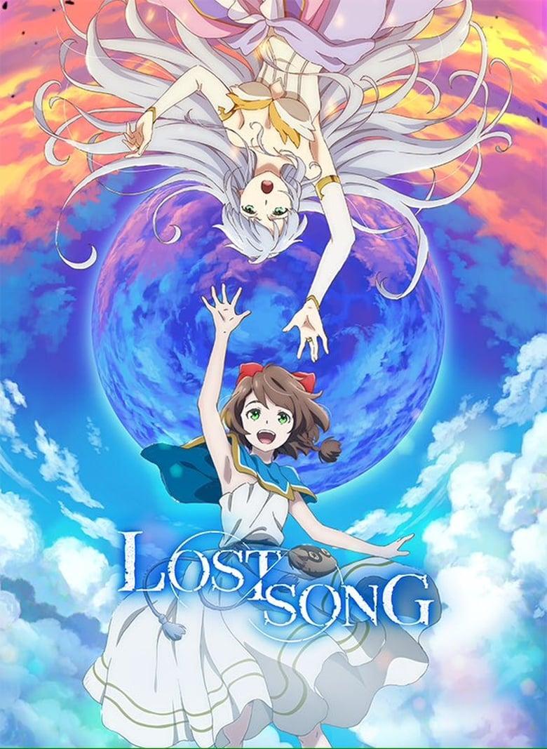 Εξώφυλλο του Lost Song