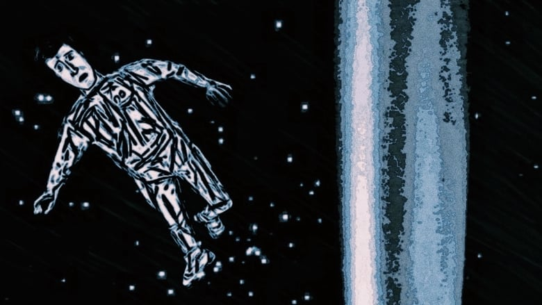 TRAFFIC MAN (2021)