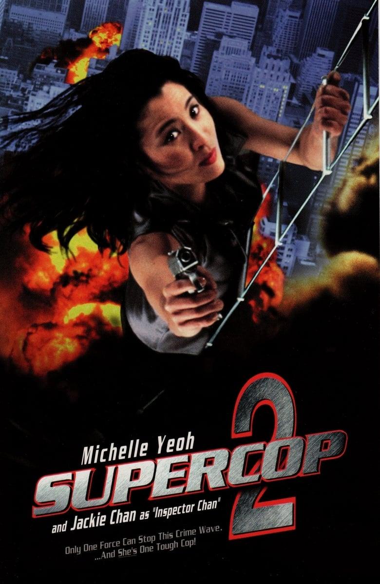Supercop 2 (1993)