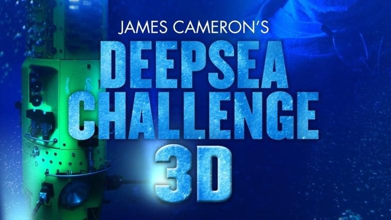 James+Cameron%27s+Deepsea+Challenge+3D