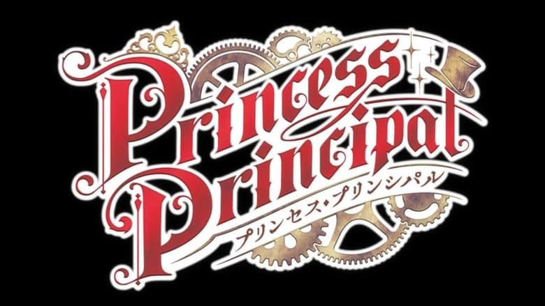 Princess+Principal