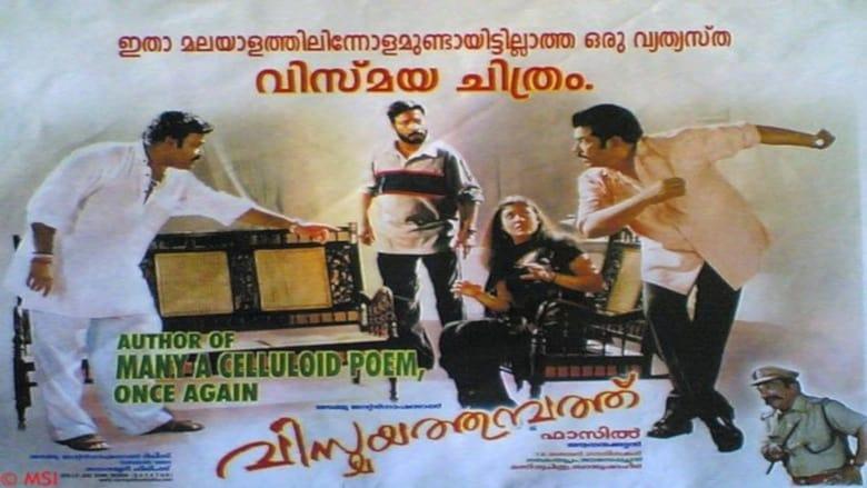 Watch Vismayathumbathu free