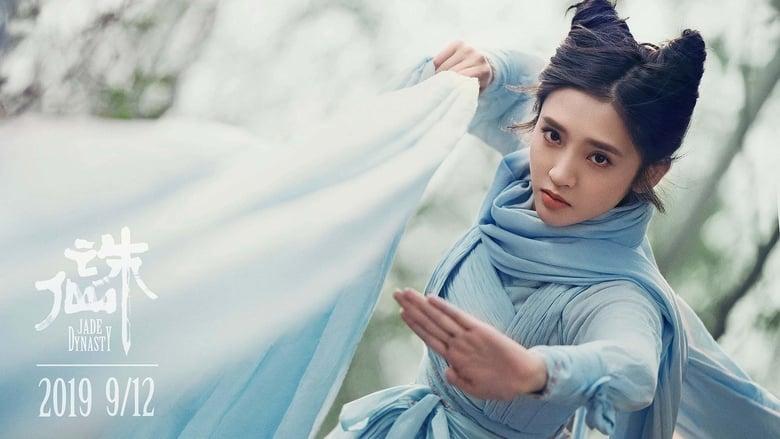 Jade Dynasty (2019) Movie Online