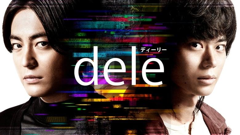 مشاهدة مسلسل dele مترجم أون لاين بجودة عالية