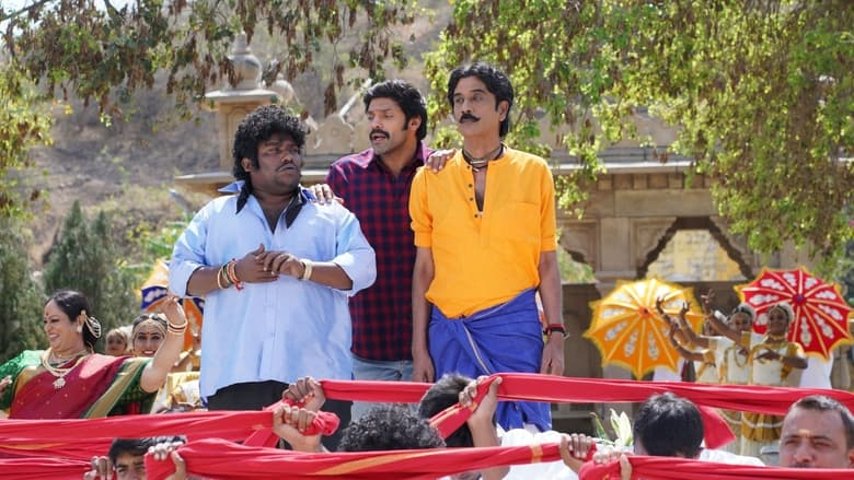 Aranmanai 3 (2021) Tamil HQ Movie