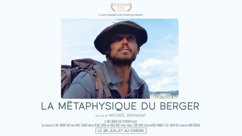 La Métaphysique du berger (2021)