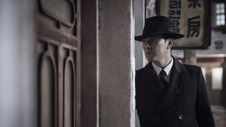 кадр из фильма 열두 번째 용의자
