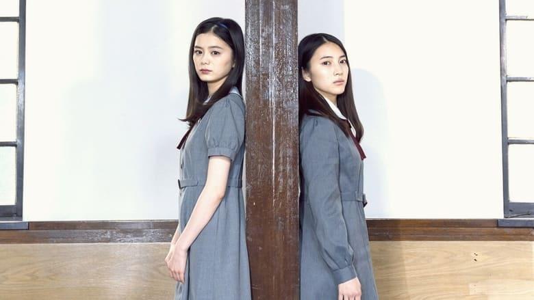 فيلم Wadaiko Girls 2021 مترجم اونلاين